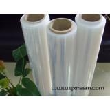 钰鑫热收缩膜包装材料1