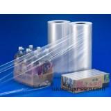 钰鑫热收缩膜包装材料2