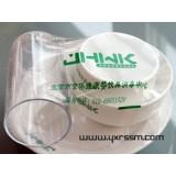 钰鑫热收缩膜包装材料10