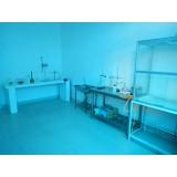 化验室11