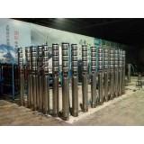格耐泵业11