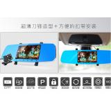壹贝梓 J7 1080P 5.0吋前后双录记录仪带倒车影像