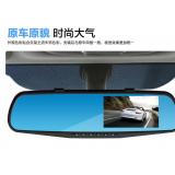 壹贝梓 J9高品质前后双摄像头智能行车记录仪带倒车影像