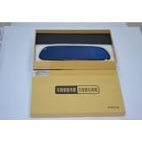 壹贝梓 J6 7/8寸IPS高清电容屏 小艾专车专用智能云镜