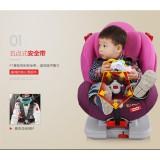恒盾KS01高端汽车儿童安全座椅自带ISOfix