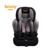 德国品牌besrey 贝思瑞 高端儿童安全座椅