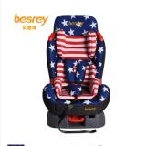 德国品牌besrey 贝思瑞 BY 1561 儿童安全座椅