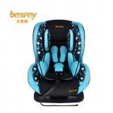 德国品牌besrey 贝思瑞 可座可躺调节可正向反向安装