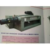 万德机械2