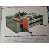 万德机械3