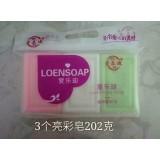 爱乐迪亮彩肥皂9.9元