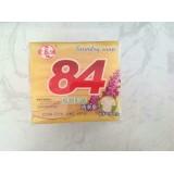 爱乐迪肥皂5.5元