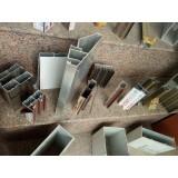 坚美铝型材10