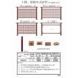 中式文化门窗产品