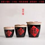 特色厨房农家福字缸小水缸创意汤盅炖盅陶瓷摆件调味罐辣椒盅酱