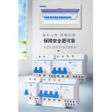 漏电保护器NXBELE-32 3P 32A 带漏电保护器