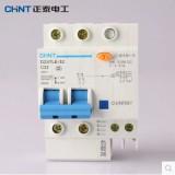 漏电开关触保器DZ47LE-63 16A--32A--60A