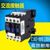 交流接触器型号CJX2-1810