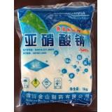 四川金山牌食品级亚硝酸钠 食用亚硝 卤肉鸭脖专用