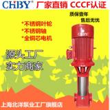 XBD_DL系列立式多级消防泵