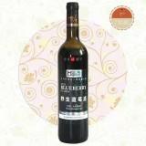 野生蓝莓果酒(7度)