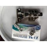 304不锈钢液压铰链1.2厚0.8厚2.0厚