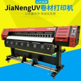 UV卷材打印机 高端UV打印机UV打印机