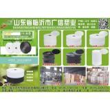 广信塑业一系列产品