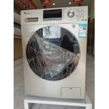 洗衣机系列