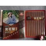 平宝木筷盒装系列