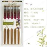 逸园筷子系列