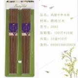 逸园筷子 菜板系列