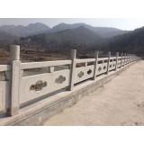 芝麻白桥栏