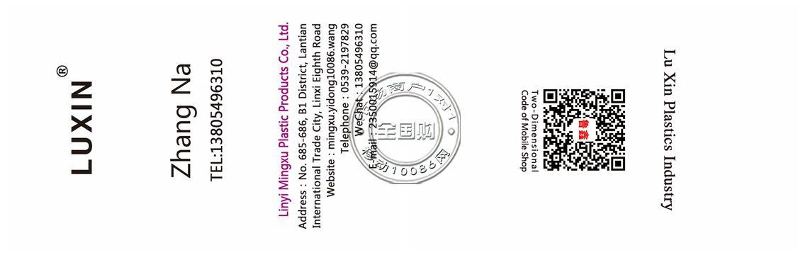 Linyi Mingxu Plastic Products Co., Ltd.