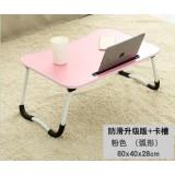 升级版防滑卡槽款/杯槽款电脑桌,小书桌
