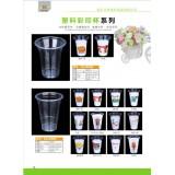 塑料彩印杯系列