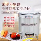 高效节能汤桶、定做各种异性汤桶