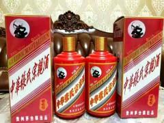 中華张氏宗亲酒