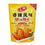 上海五博 香辣口味烧烤腌料