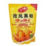 上海五博 欧风黑椒烧烤腌料