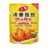 上海五博 浓香孜然烧烤腌料