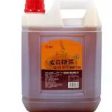 柏兰红糖浆13.5kg