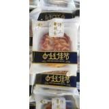 青岛老月饼 2.5一个 各种口味