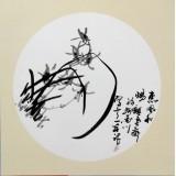 惠风和畅 墨川国画精品 雅致 写意花鸟