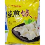 平安食客鲜肉玉米蒸煎饺.