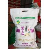 紫麦全磨粉