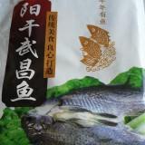 湘奇特阳干武昌鱼