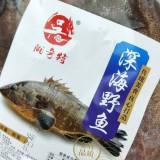 湘奇特深海野鱼