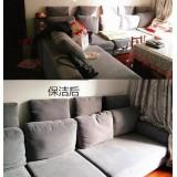 沙发免拆清洗