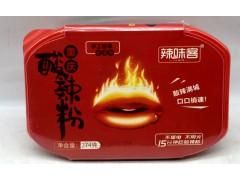 辣味客自热食品系列